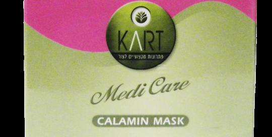 מוצרי קארט KART COSMETICS